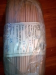 продам провод ППВ 3х1,5 медь в Тынде